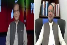 Ab Pata Chala (Tahir ul Qadri Ki Wapsi) – 7th August 2017