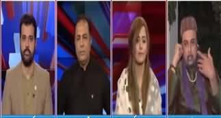 Ab Pata Chala (Tajdeed e Ehad Ka Din) - 14th August 2020