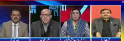 Ab Pata Chala (Tensed Situation in Kasur) - 11th January 2018