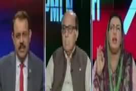 Ab Pata Chala (Terrorism in Quetta) – 24th April 2018