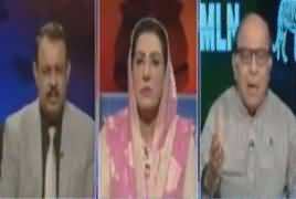 Ab Pata Chala (Vote Ko Izzat Do) – 19th April 2018