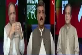 Ab Pata Chala (Wazir e Azam Ki Taqreer) – 20th July 2017