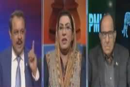 Ab Pata Chala (What Will Be PMLN's New Name) – 27th February 2018