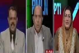 Ab Pata Chala (Where is PM Shahid Khaqan Abbasi?) – 20th March 2018
