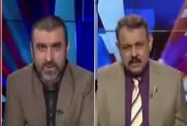 Ab Pata Chala (Who Gave Aitzaz Ahsan's Name) – 3rd September 2018