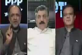 Ab Pata Chala (Who Is Media's God Father) – 19th June 2017