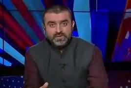 Ab Pata Chala (Why Babar Awan Resigned) – 4th September 2018.