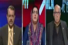 Ab Pata Chala (Why Not Ishaq Dar's Name on ECL) – 14th February 2018