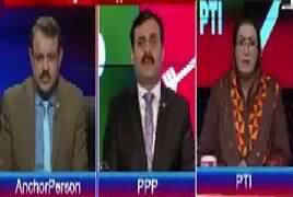 Ab Pata Chala (Will Rana Sanaullah Resign?) – 7th December 2017