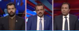Ab Pata Chala With Usama Ghazi (Nawaz Sharif Ko Mashroot Ijazat) - 13th November 2019