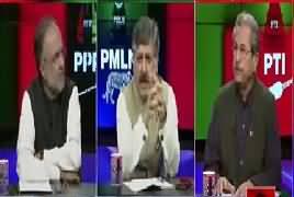 Ab Pata Chala (Yaum e Pakistan Special) – 23rd March 2017