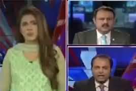 Ab Pata Chala (Zardari, Bilawal Aur NAB) – 29th March 2019