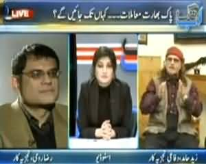 Ab Tak with Sadaf - 13th August 2013 (Attack on Quaid's Residency Released!)