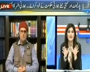Ab Tak - 18th July 2013 (Indian Involvement in Mumbai Attacks!)