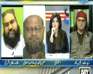 Ab Tak - 4th July 2013 (Terrorism And The Roles of Ulema !)