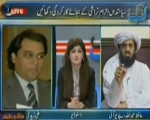 Ab Tak - 5th August 2013 (Imran Khan is Jewish Agent :- Molana Fazal ur Rehman)