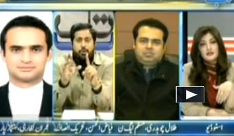 Ab Tak (Abid Sher Ali Allegations on KPK ministers) - 8th January 2014