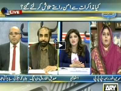 Ab Tak (Can Peace Be Established Through Dialogue?) - 17th March 2014
