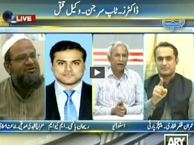 Ab Tak (Doctors, Top Surgeon, Lawyers Being Killed) – 10th April 2014