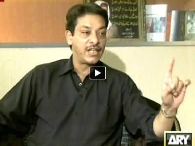 Ab Tak (Faisal Raza Abidi Exclusive Interview with Sadaf) – 25th March 2014