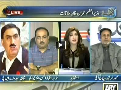 Ab Tak (Imran Khan and Nawaz Sharif Meeting) – 12th March 2014