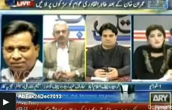 Ab Tak (Imran Khan Ke Baad Tahir ul Qadri Awam Ko Sarkon Par Layein Ge) - 24th December 2013