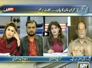 Ab Tak (Imran Khan Ke Bayan Par Senate Mein Ghussa) - 13th February 2014