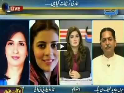Ab Tak (Imran Khan's Preparation for 14th August Long March) – 8th July 2014