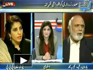 Ab Tak (Karachi Mein Nakaam Police Aur Rangers Operation Kare gi??) - 5th September 2013