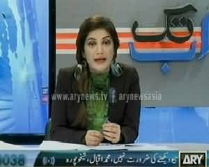Ab Tak (Karachi Once Again on the Target of Terrorists) – 25th April 2014
