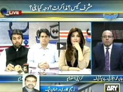 Ab Tak (Pervez Musharraf and Dialogue Issue) - 2nd April 2014