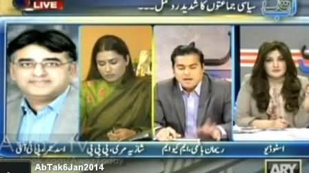 Ab Tak (PPP Aur MQM Aamney Samney) - 6th January 2014