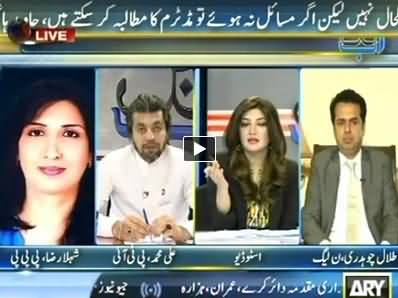 Ab Tak (PTI Can Demand Mid Term Elections) - 13th May 2014