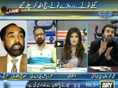 Ab Tak (PTI Workers Misbehavior in Court) – 7th May 2014
