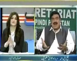 Ab Tak (Sheikh Rasheed Exclusive Interview!) - 10th September 2013