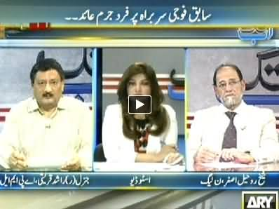 Ab Tak (Special Court Indicts Pervez Musharraf) - 31st March 2014