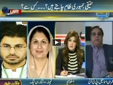 Ab Tak (Hot Debate Between Arsalan Iftikhar and Imran Ismail) - 7th July 2014