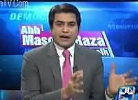 Abb Masood Raza Ke Saath (2016 Kaisa Hoga?) – 31st December 2015