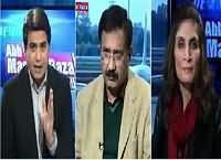 Abb Masood Raza Ke Saath (Corruption Mein Kami Lekin) – 27th January 2016