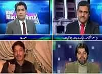Abb Masood Raza Ke Saath (No Justice For Common Man) – 26th January 2016