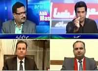 Abb Masood Raza Ke Saath (Pressure on NAB?) – 16th February 2016