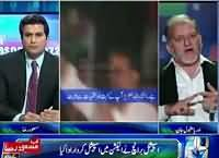 Abb Masood Raza Ke Saath (Special Branch Played Role in Election?) – 3rd November 2015