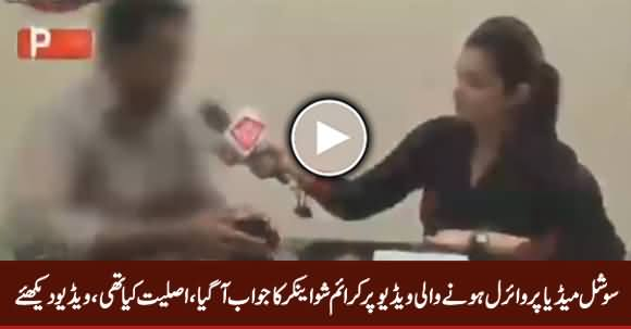 Abb Tak Crime Reporter Sana Faisal's Reply After Accusation of
