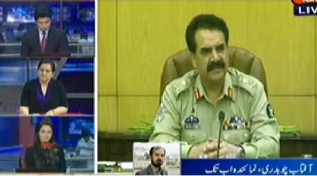 Abb Tak (Special Transmission Azadi & Inqilab March) 8PM To 9PM - 31st August 2014