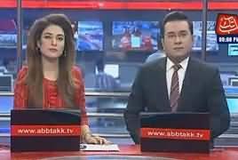 Abb Takk 9 PM News Bulletin – 29th March 2019