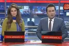 Abb Takk 9PM News Bulletin – 11th March 2019