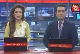 Abb Takk News Bulletin– 27th February 2019