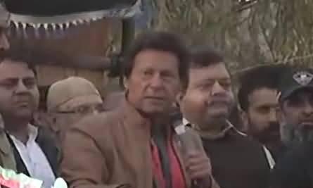 Abbi Tou Nawaz Sharif Keh Raha Hai Mujhe Kyun Nikala 2018 Election Ke Baad Shehbaz Sharif Kehe Ga Mujhe Kyun Nikala - Imran Khan's Prediction
