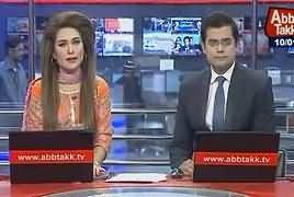 Abbtak News 9pm Bulletin – 10th January 2017