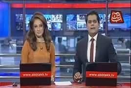 Abbtak News 9pm Bulletin – 10th July 2017